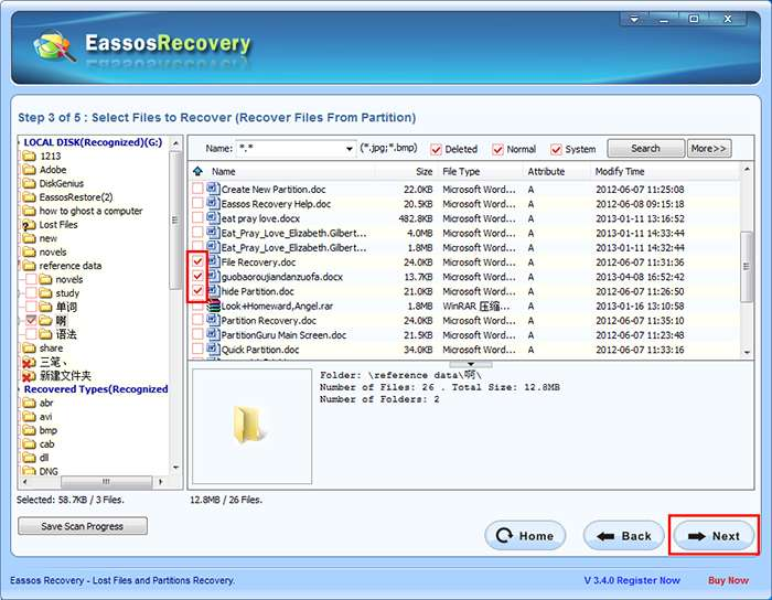 USB data recovery 2003