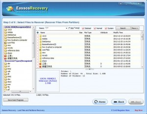 recover lost video files 04