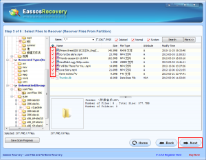 recover lost video files 06