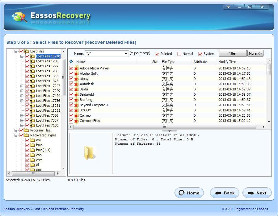 Recover Deleted Files and Undelete Files Free – Eassos Recovery