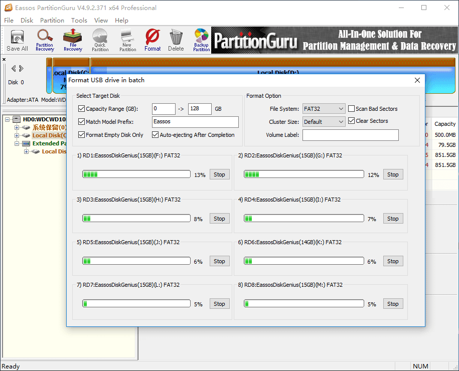 Insert USB disks to USB port on computer or USB hub, and PartitionGuru  starts formatting eligible USB flash drive.